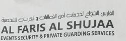 Al Faris Al Shujaa Security Services