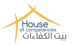 House of Competencies