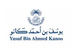 YBA Kanoo Co. Ltd.